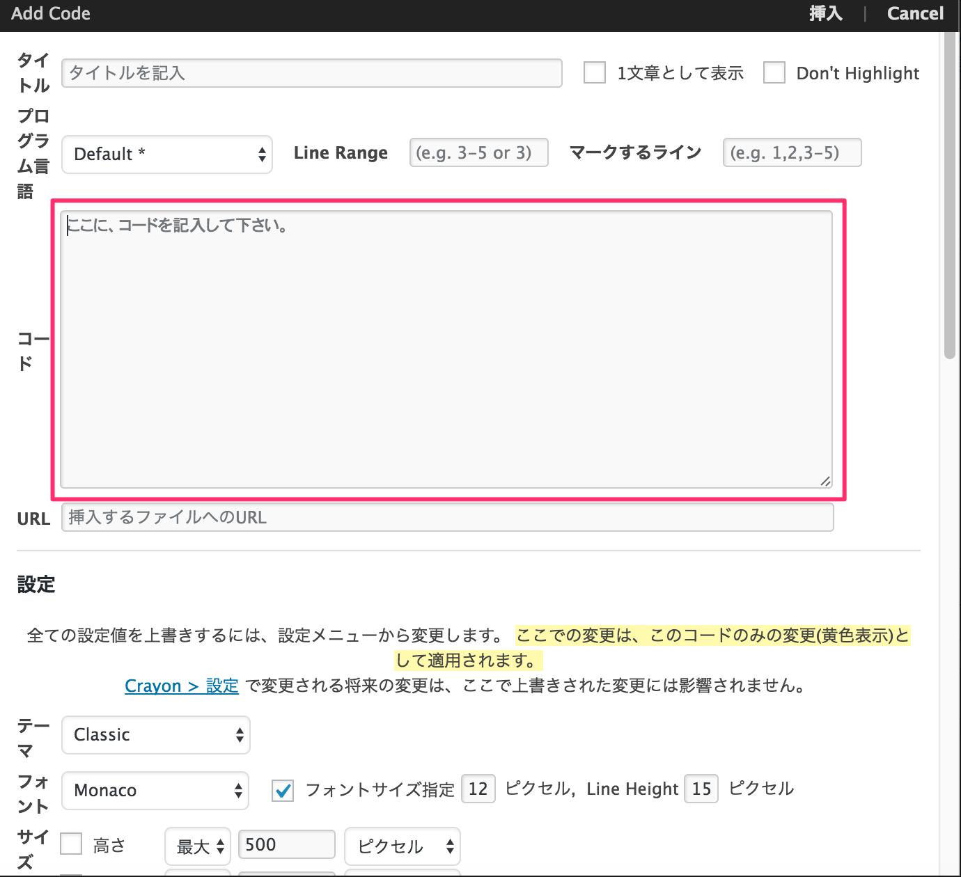 Add_Code