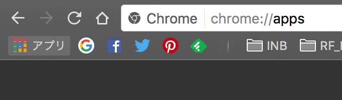 Chrome「アプリ」