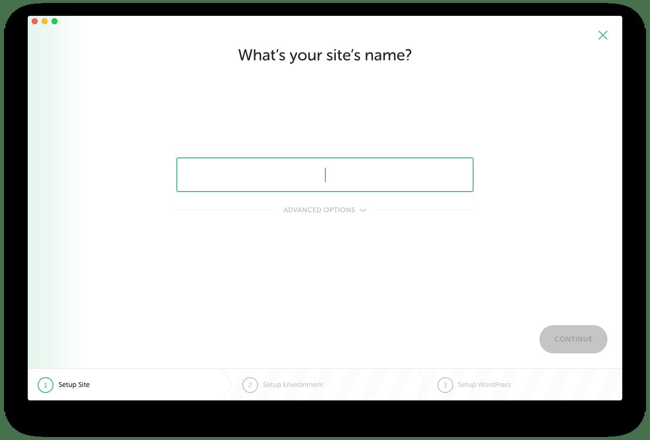 サイトの名前入力画面