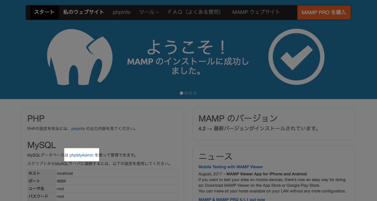 MySQL phpMyAdmin