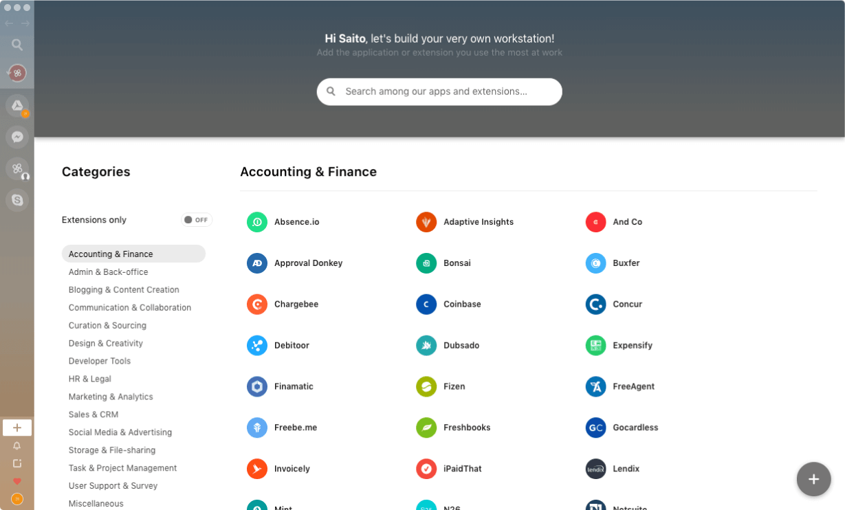 サービスの追加画面
