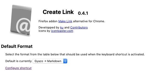 Create Linkのデフォルトショートカット設定
