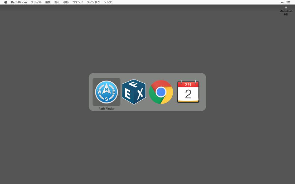 command + tab