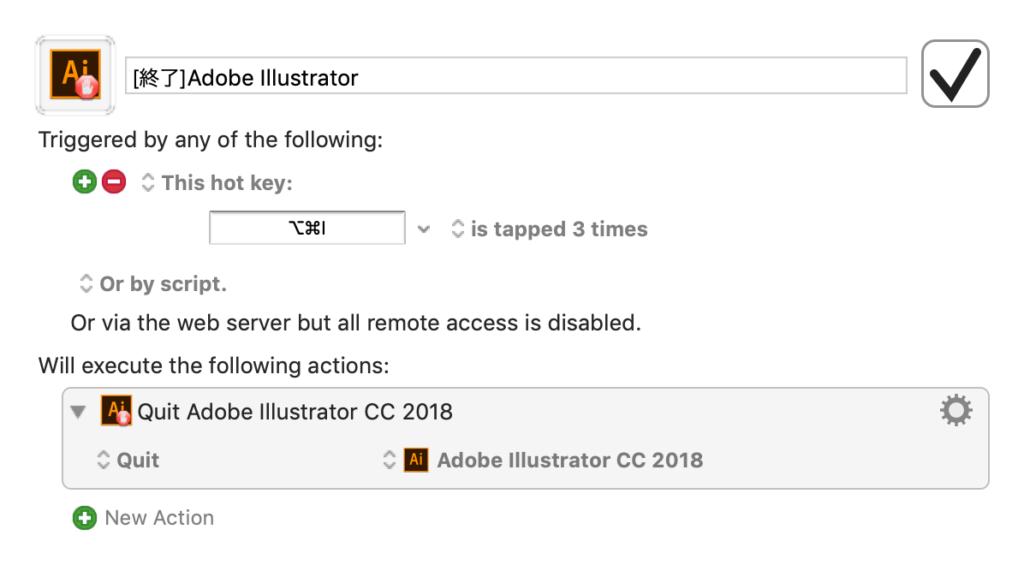 Keyboard Maestroでアプリ終了