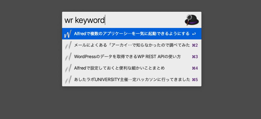 完成したWorkflow