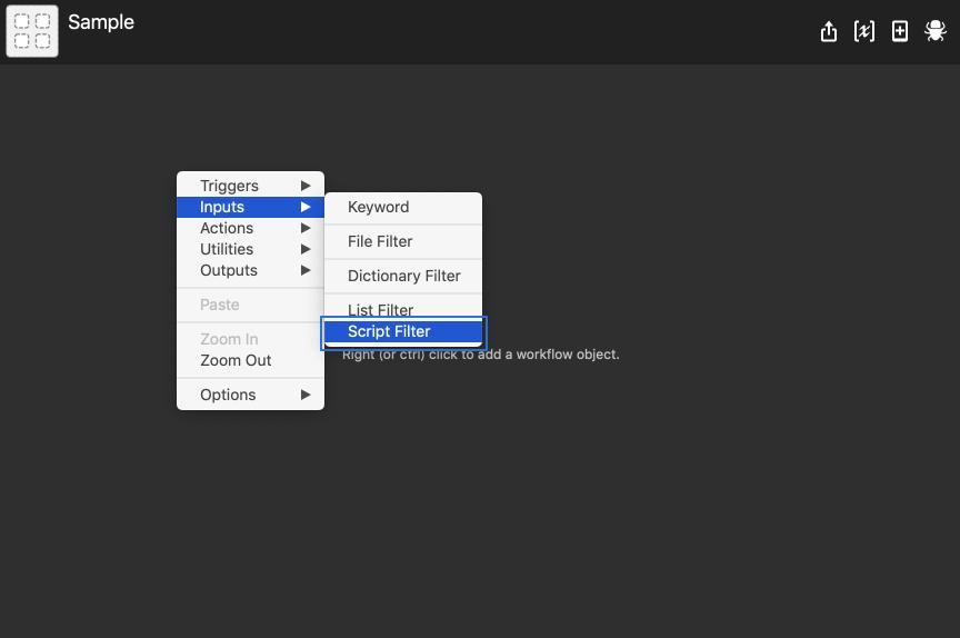 Script Filterの選択
