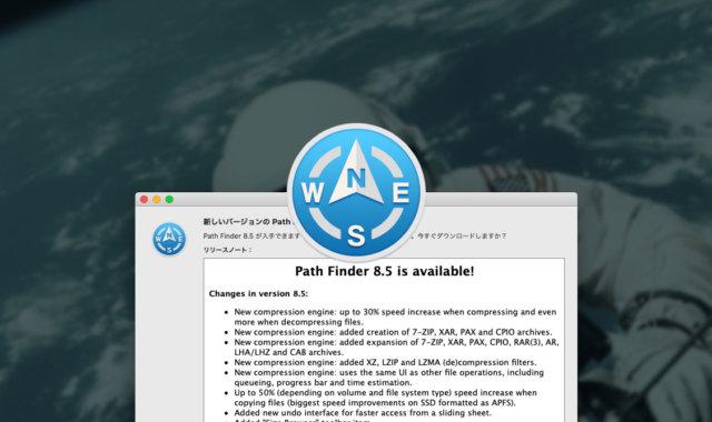 Path Finder 8.5