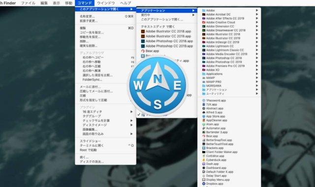 Path Finderで選択したファイルを特定アプリケーションで開くKeyboard Maestroマクロ