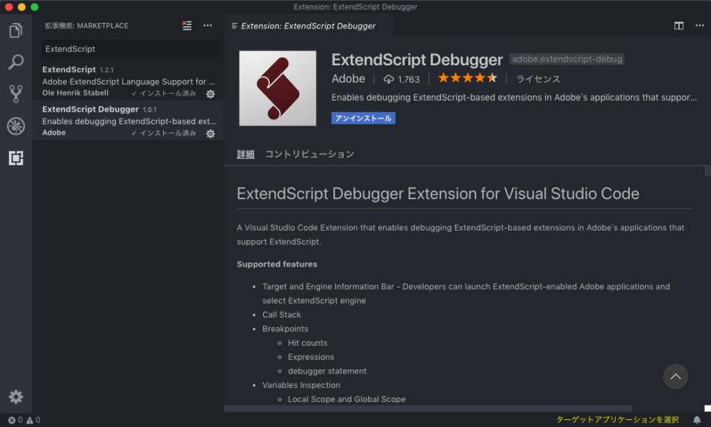 ExtendScript Debugger