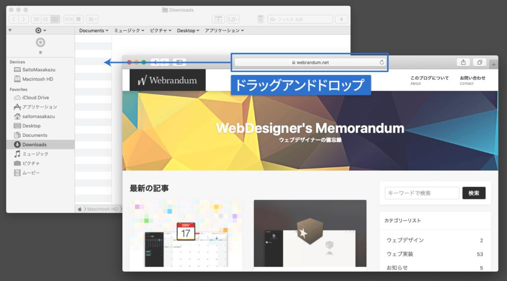 weblocファイルの作り方