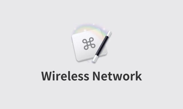 Keyboard MaestroのTime of Dayトリガーは「Wireless Network Condition」での条件分岐とセットで使う!