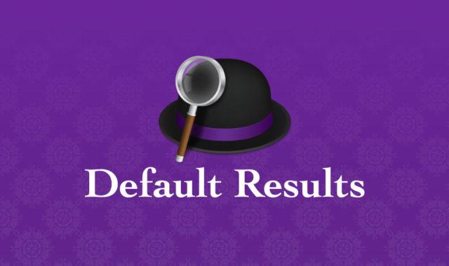 Alfred 4のDefault Results(デフォルト検索結果)で設定できることまとめ