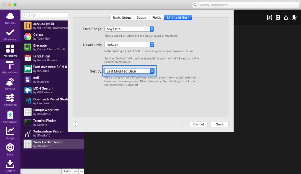 File FilterのLimit and Sort