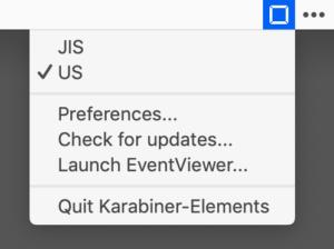 Karabiner-Elementsのプロファイル切り替え(メニューバー)