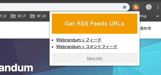 Get RSS Feeds URLsのリスト