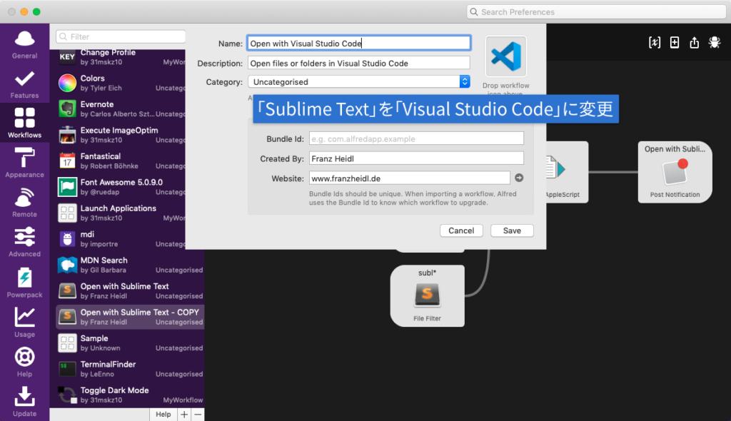 Sublime TextをVisual Studio Codeに変える