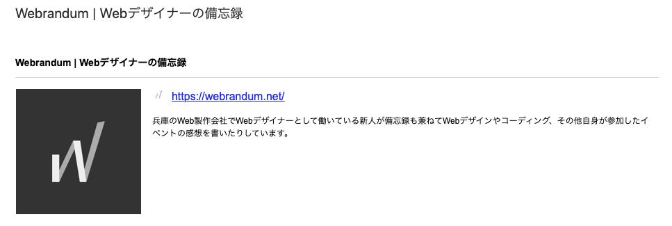 Evernoteで保存された記事