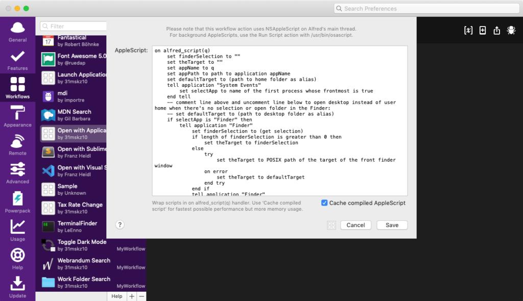 AppleScriptのコード