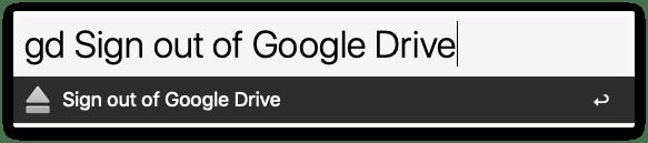 Google Driveのサインアウト