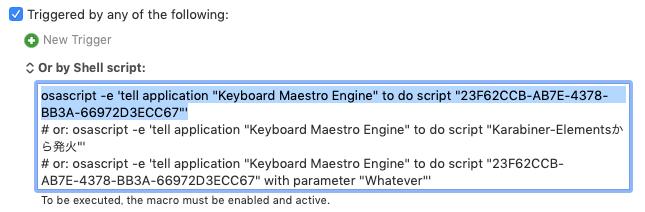 Keyboard MaestroのShell scriptで選択する行