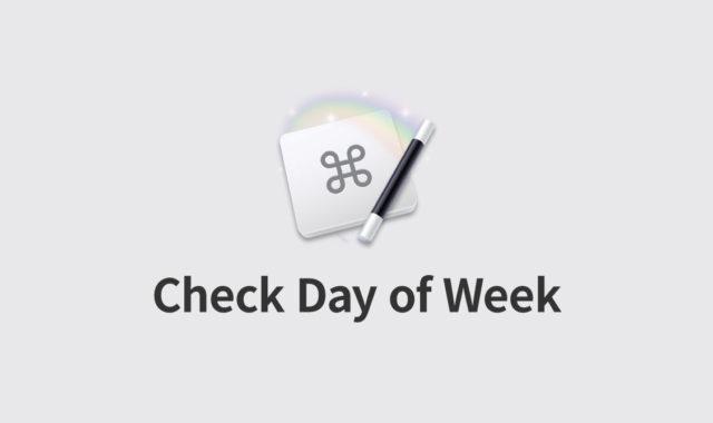 Macを起動したのが平日か休日か判定して、起動するアプリを変えるKeyboard Maestroマクロの作り方
