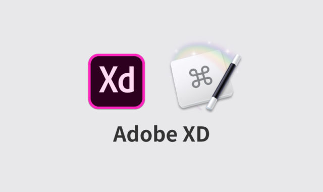 Adobe XD × Keyboard Maestroでここまでできる!ショートカットキーであらゆることを実現するマクロサンプル