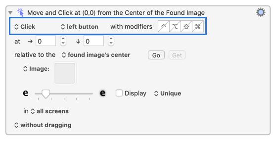 Click at Found Imageのクリック種類を設定