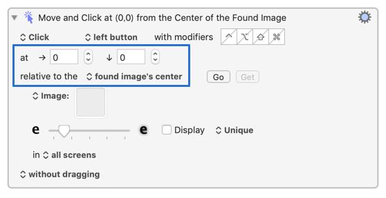 Click at Found Imageのクリック位置の設定