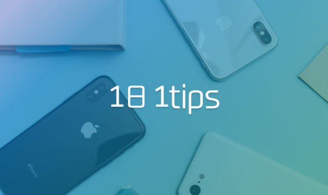 iPhoneをもっと便利に使うための細かい小技集 #1日1Tips – 2020年2月