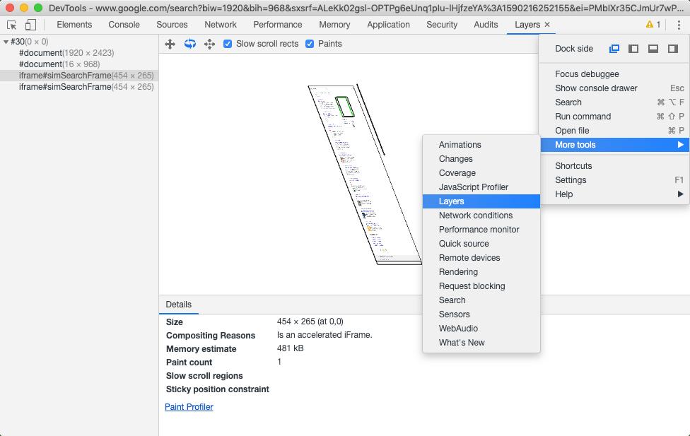 「Layers」パネルの表示方法