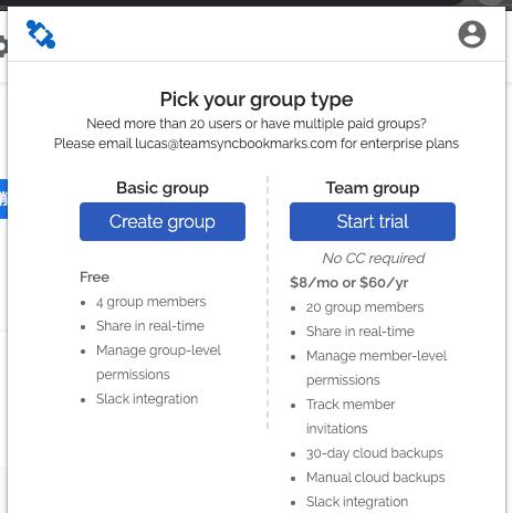 TeamSync Bookmarksアカウント作成