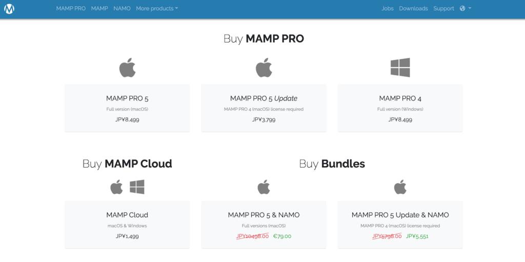 MAMP PROの購入画面