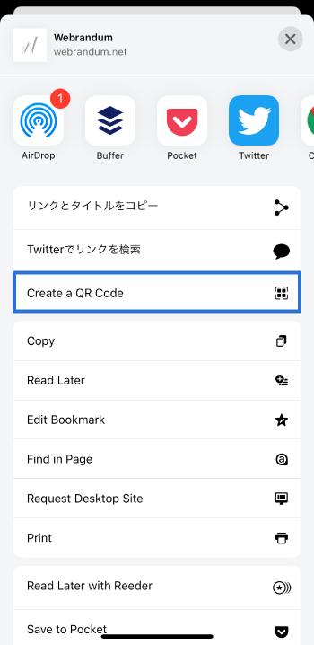 iOSでの「Create a QR Code」